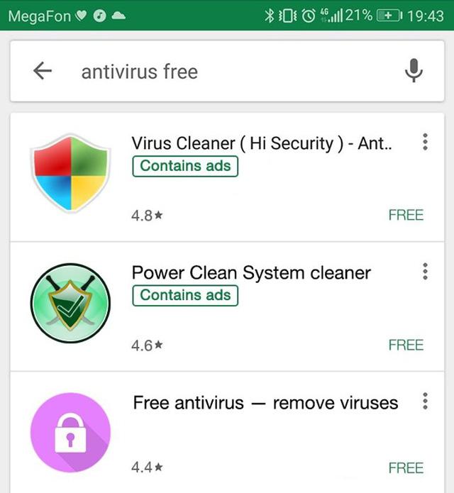 9 ứng dụng cực nguy hiểm mà game thủ phải xóa khỏi điện thoại Android ngay lập tức - ảnh 5