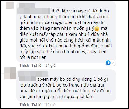 Netizen Việt đòi đập mặt nam chính Lên Nhầm Kiệu Hoa remake vì ăn nói vô học, cô dâu còn có siêu năng lực phi logic? - Ảnh 6.