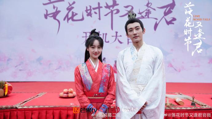 Đá bay Thành Nghị, Viên Băng Nghiên yêu luôn trà xanh Lưu Học Nghĩa trong phim mới - Ảnh 3.