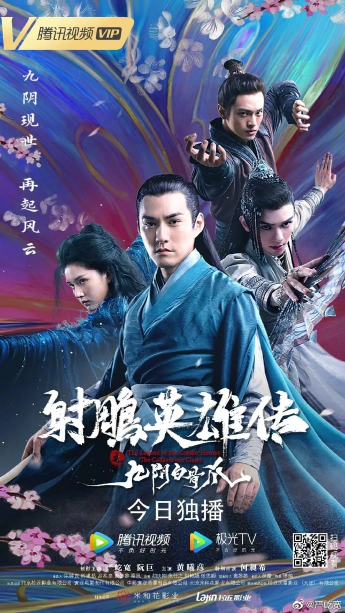 Anh Hùng Xạ Điêu bản 2021 gây sốc khi cho Hoàng Dược Sư yêu Mai Siêu Phong, netizen ném đá phim phá hoại kí ức tuổi thơ - Ảnh 1.