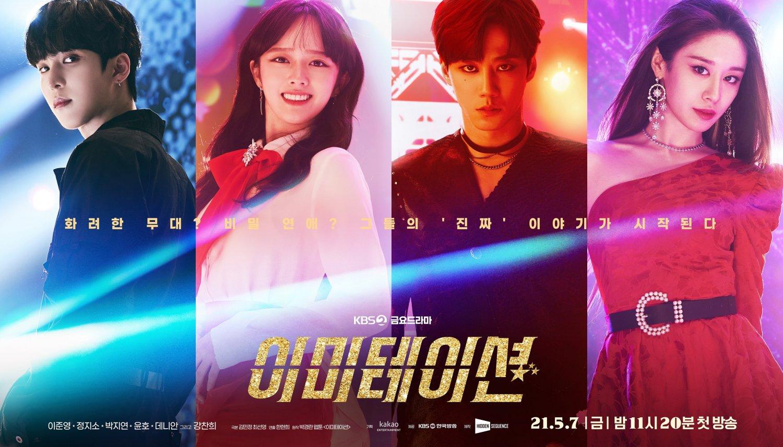 Imitation của Jiyeon (T-ara) chạm đáy, trở thành phim có rating thấp nhất lịch sử truyền hình - Ảnh 1.