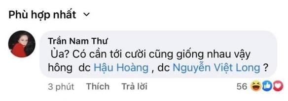 Nam Thư đúng là trưởng nhóm ship Hậu Hoàng - Mũi Trưởng Long rồi, chèo thuyền ngay trên poster MV của Dương Hoàng Yến - ảnh 2