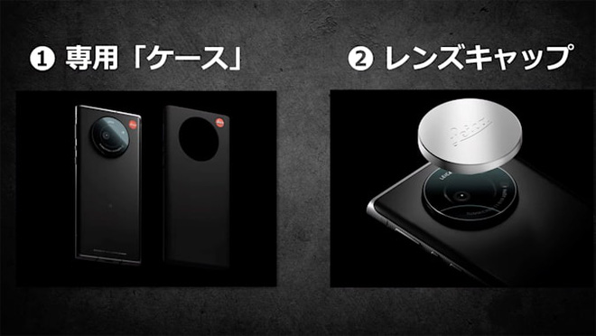 Leica ra mắt smartphone đầu tiên, giá gần 40 triệu đồng - ảnh 4