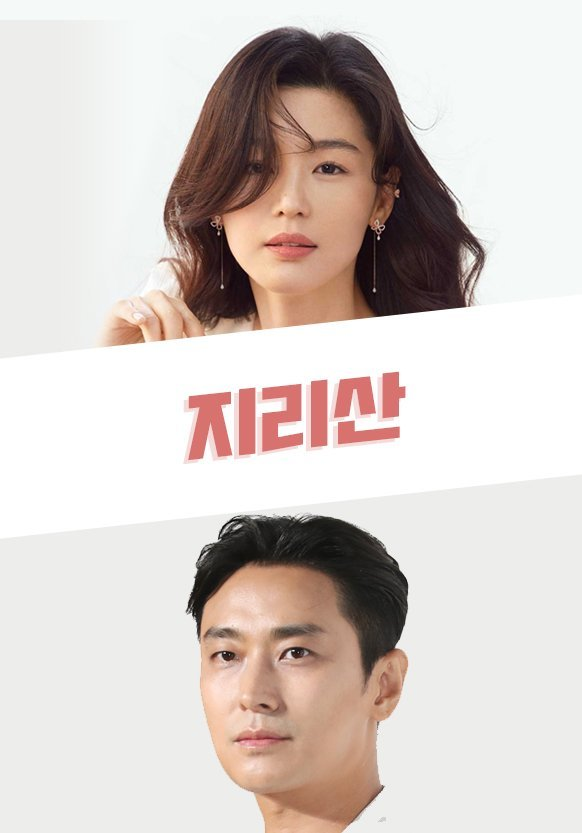 Kingdom 3 chưa thấy đâu, mợ chảnh Jeon Ji Hyun và Joo Ji Hoon đã chốt ngày oanh tạc ở phim mới - Ảnh 1.