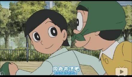 Dekisugi có ẩn ý thầm kín với Nobita, ủa alo gì zị trời? - ảnh 3