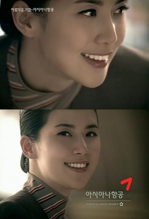 Mợ út tài phiệt của Mine Lee Bo Young: Hoa hậu bị gán mác tiểu tam, cự tuyệt tài tử Ji Sung rồi lại cùng chàng có kết đẹp như cổ tích - ảnh 6