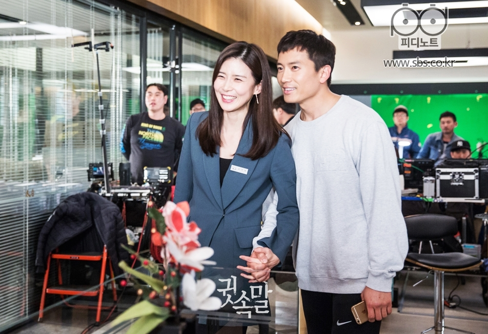 Mợ út tài phiệt của Mine Lee Bo Young: Hoa hậu bị gán mác tiểu tam, cự tuyệt tài tử Ji Sung rồi lại cùng chàng có kết đẹp như cổ tích - Ảnh 16.