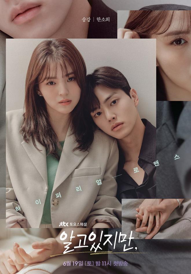 Phim 19+ của Song Kang - Han So Hee mới lên sóng đã có cảnh giường chiếu, netizen la ó bỏng mắt tôi rồi! - Ảnh 5.
