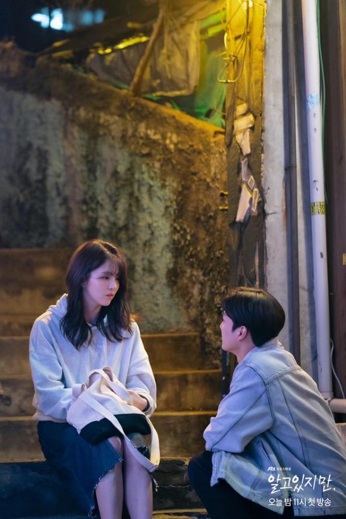 Phim 19+ của Song Kang - Han So Hee mới lên sóng đã có cảnh giường chiếu, netizen la ó bỏng mắt tôi rồi! - Ảnh 7.