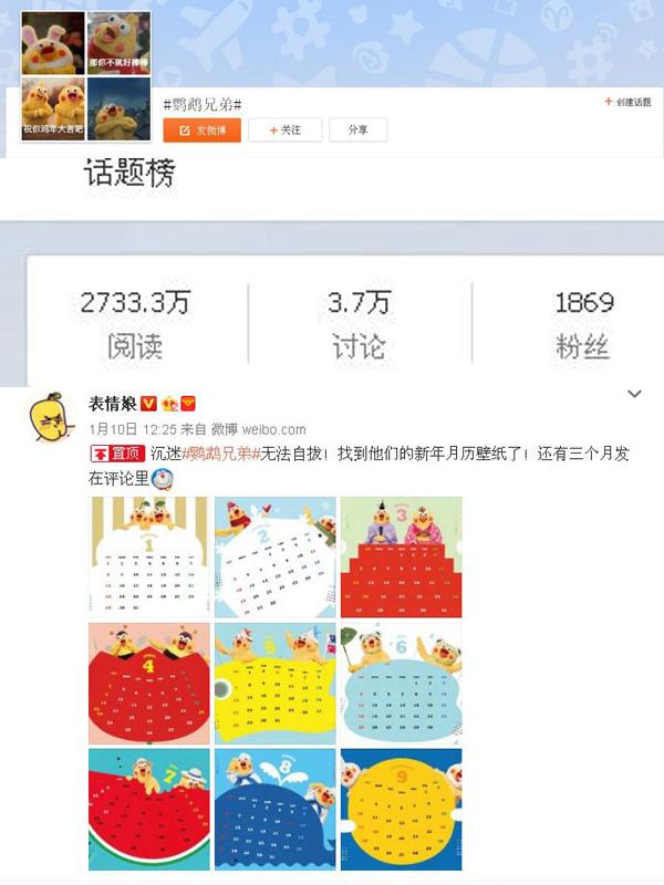 Meme chú gà Còn miếng lương tâm nào không? gây sốt MXH: Gia đình đông dân, không từ Trung Quốc cũng không phải... gà! - ảnh 10
