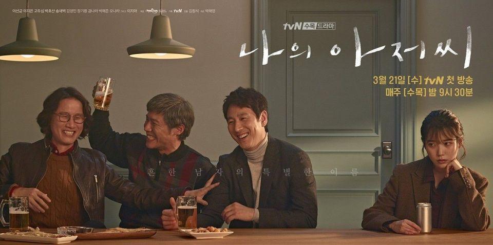 14 phim Hàn được netizen quốc tế chấm điểm cao ngất: Hospital Playlist đứng top 2, số 1 khiến ai cũng ngỡ ngàng - Ảnh 8.