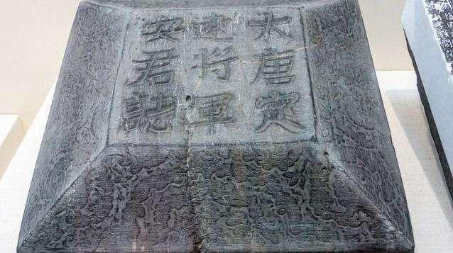 Phát hiện độc nhất ở kinh đô mộ cổ Trung Quốc: Đoàn khảo cổ rơi nước mắt! - ảnh 4