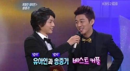 Nhìn lại 2 cặp đôi đồng giới huyền thoại của truyền hình Hàn, netizen cầu Song Joong Ki - Yoo Ah In tái hợp - ảnh 1