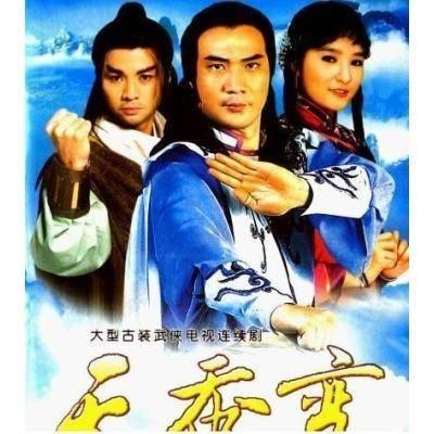 Tài tử Thiên Long Bát Bộ 3 đời vợ, bị chê cười vì cặp kè hot girl nóng bỏng kém 45 tuổi giờ sống ra sao? - ảnh 1