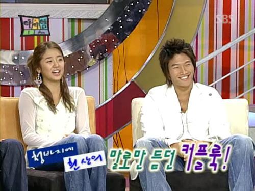 """Chỉ với 1 câu nói, Haha đã """"bóc trần"""" chuyện Kim Jong Kook hẹn hò Yoon Eun Hye trong quá khứ? - ảnh 3"""