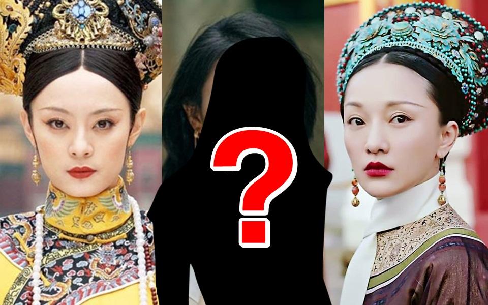 8 siêu phẩm có view TikTok Trung Quốc vượt 10 tỷ: Như Ý - Chân Hoàn mất quán quân vào tay hội chị đẹp khác - Ảnh 1.