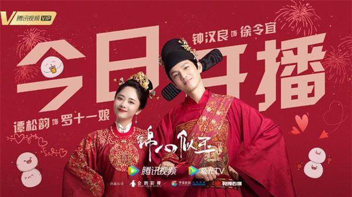 8 siêu phẩm có view TikTok Trung Quốc vượt 10 tỷ: Như Ý - Chân Hoàn mất quán quân vào tay hội chị đẹp khác - Ảnh 2.