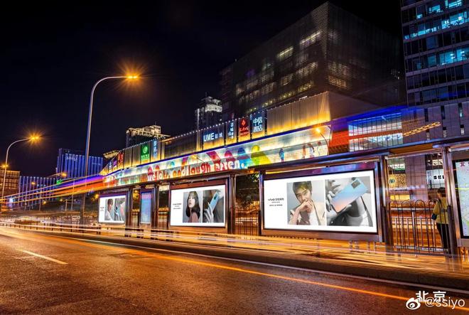 Choáng ngợp với hình ảnh của Lisa (BLACKPINK) phủ sóng khắp mọi nơi tại Trung Quốc - ảnh 4