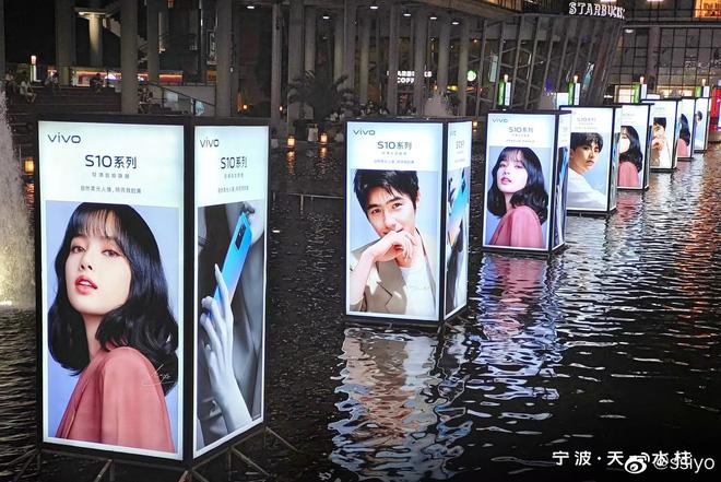 Choáng ngợp với hình ảnh của Lisa (BLACKPINK) phủ sóng khắp mọi nơi tại Trung Quốc - ảnh 5