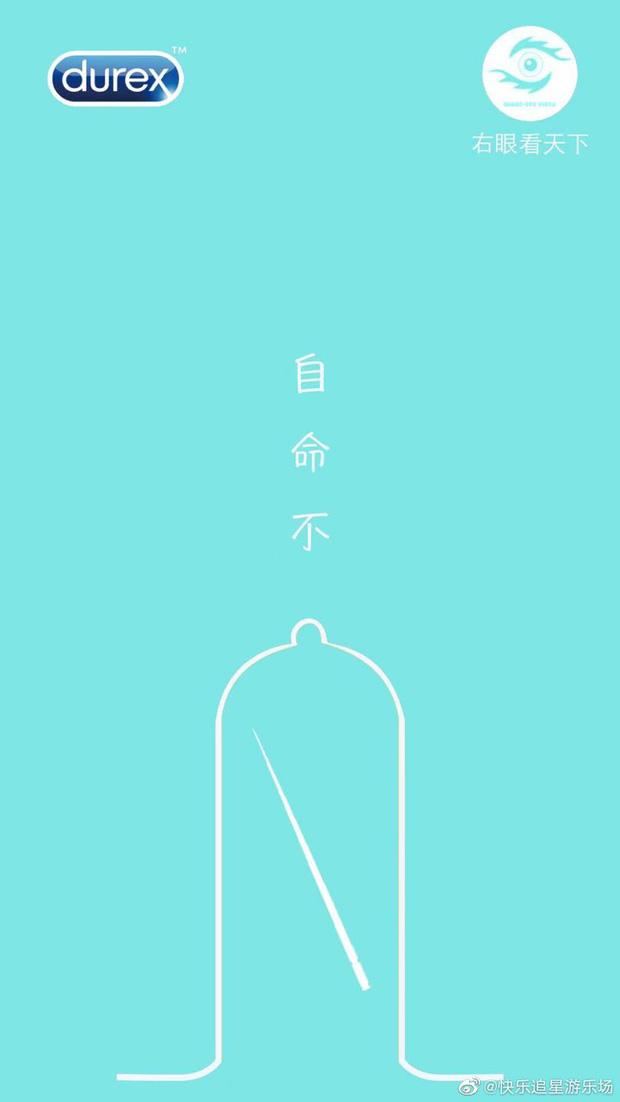 Sau Durex, Ngô Diệc Phàm lại bị một nhãn hàng dùng icon để ám chỉ kích thước quá bé - ảnh 3