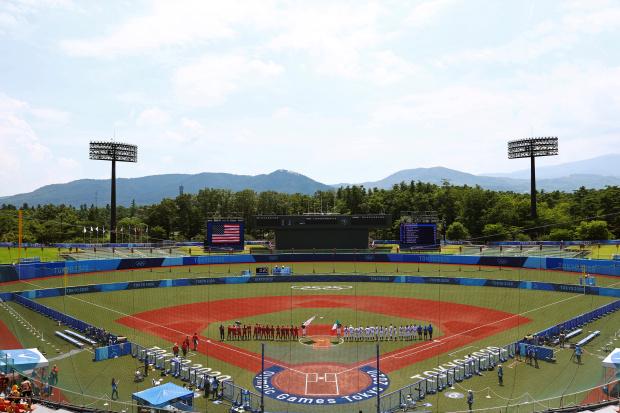Gấu đen khổng lồ kiếm mồi gần địa điểm thi đấu Olympic, cảnh sát Nhật vội vã truy dấu: Chúng tôi vẫn chưa tìm thấy nó - ảnh 2