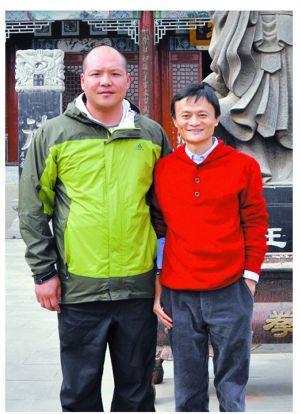 """Vén màn võ công lợi hại của """"đại cao thủ"""" là sư phụ của Jack Ma, một đòn hạ """"gã khổng lồ"""" Nhật Bản - ảnh 3"""