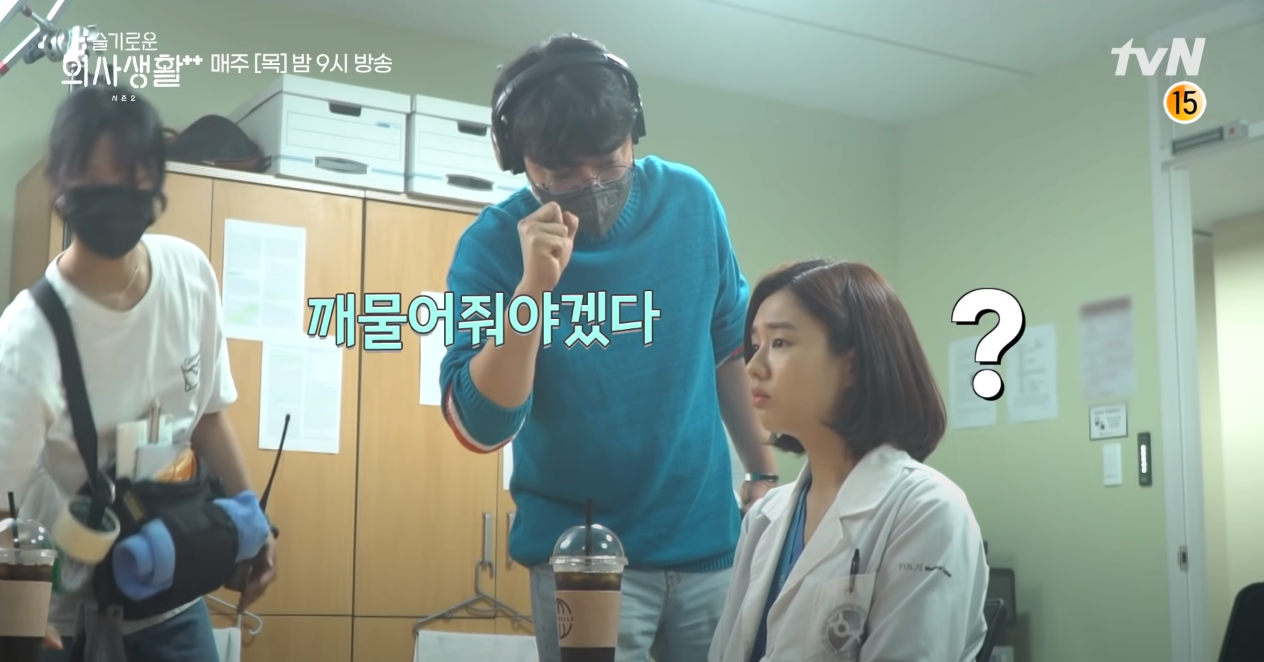 Nàng Đông bị xô ngã thô bạo ở hậu trường Hospital Playlist 2, Yoo Yeon Seok có cách xử lý siêu ngọt ngào! - Ảnh 8.