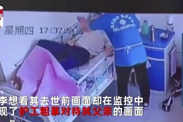 Cụ ông qua đời tức tưởi trong viện dưỡng lão, nghi bị điều dưỡng viên bạo hành đến chết - ảnh 2
