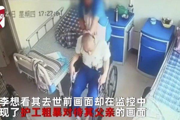Cụ ông qua đời tức tưởi trong viện dưỡng lão, nghi bị điều dưỡng viên bạo hành đến chết - ảnh 1