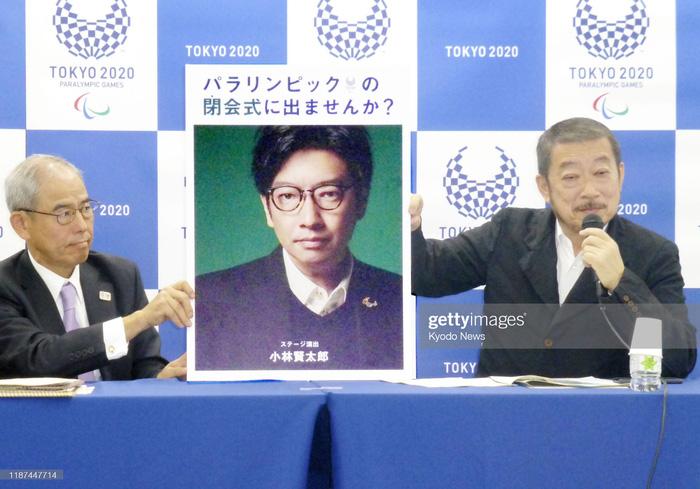 Đạo diễn lễ khai mạc Olympic Tokyo 2020 bị sa thải vì đùa lố khi chỉ còn cách đêm khai mạc 1 ngày - Ảnh 1.