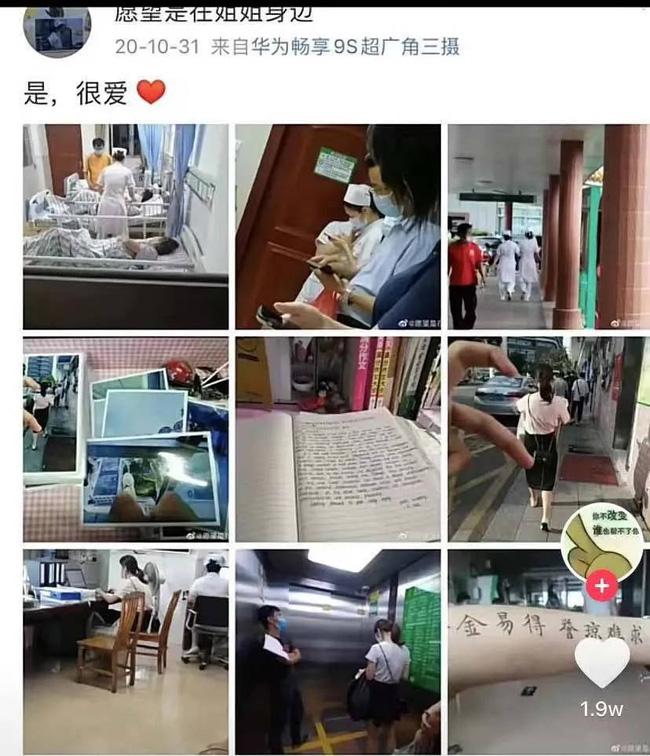 Chăm sóc bệnh nhân bị tai nạn, y tá bỗng trở thành mục tiêu săn đuổi của kẻ hoang tưởng, hành vi điên dại khiến nạn nhân suy sụp cầu cứu - ảnh 7