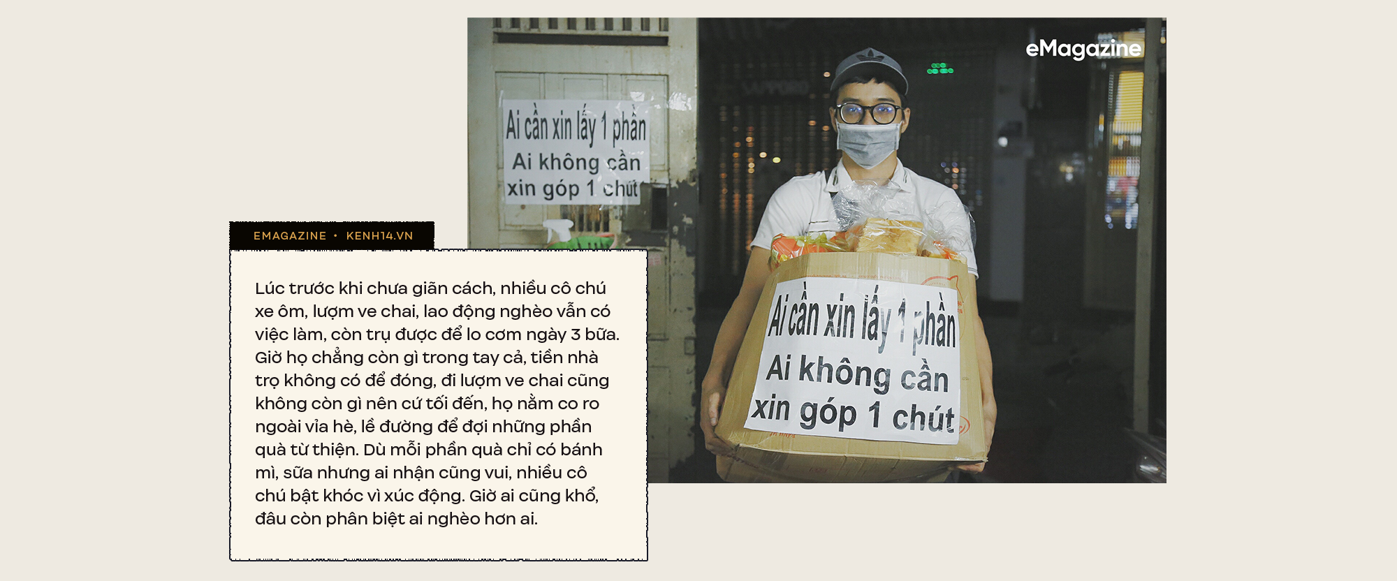 Từ những đôi mắt rớm đỏ ở Sài Gòn: Mọi người rủ nhau làm từ thiện, sẽ không có ai bị bỏ lại đằng sau - Ảnh 7.