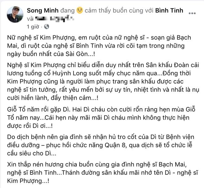 Xót xa cảnh NS Kim Phượng vừa qua đời vì Covid-19: Gia đình nhận trước tro cốt, tang lễ phải tạm hoãn do dịch - ảnh 2
