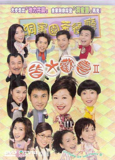 Bóng đen ghê rợn xuất hiện trên phim kinh điển TVB bị nghi là của nữ minh tinh quá cố nổi tiếng, thực hư ra sao? - ảnh 1