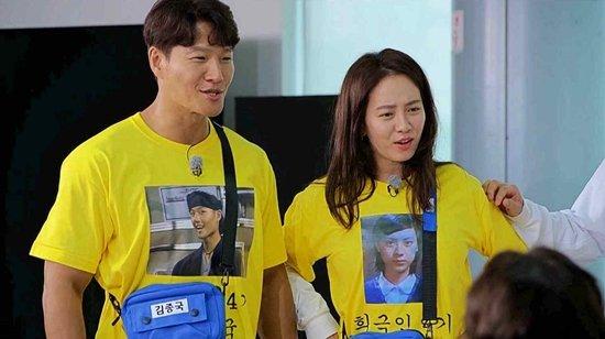 """Song Ji Hyo tuyên bố 1 câu """"mờ ám"""" về Kim Jong Kook mà dân tình ngỡ ngàng, sao như cặp đôi sắp cưới thế này? - Ảnh 3."""