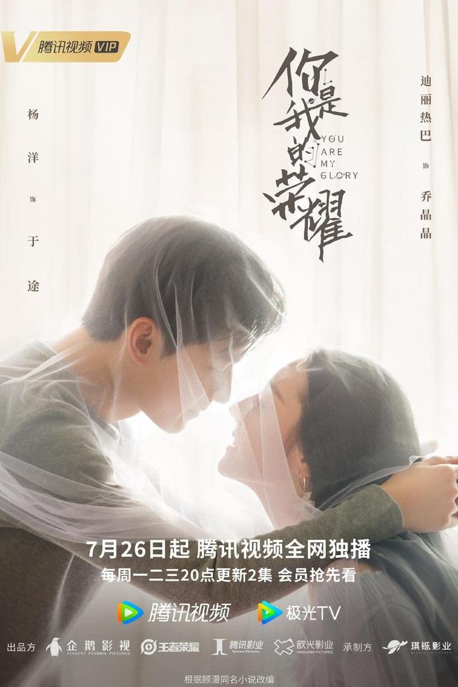 Nụ hôn của Dương Dương - Nhiệt Ba được ví với ảnh cưới của Trần Hiểu - Trần Nghiên Hy, fan nức nở cầu anh chị thành đôi - ảnh 1