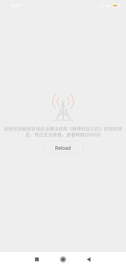 Nóng: Toàn bộ tài khoản Weibo, Douyin của Ngô Diệc Phàm và studio đã chính thức bay màu - ảnh 3