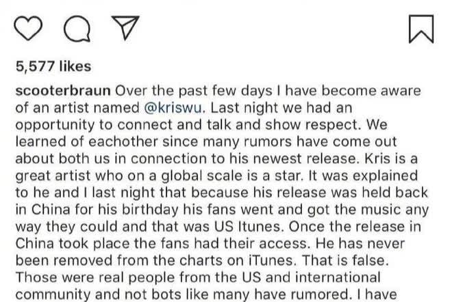 Ngô Diệc Phàm từng bị quản lý Ariana Grande đá xoáy vụ rải tiền thao túng BXH Mỹ, 3 năm trước là Kris Who còn giờ bê bối ai cũng biết! - ảnh 2