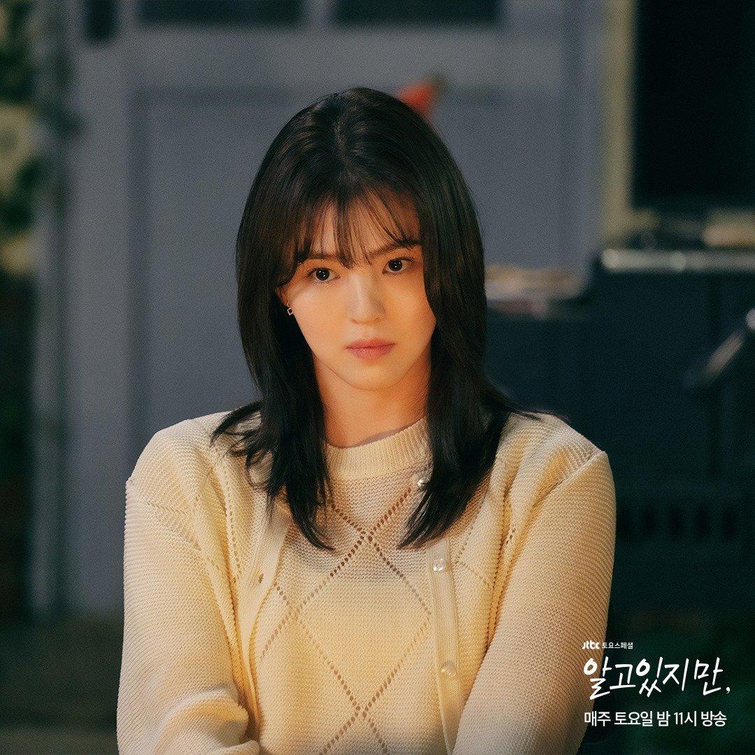 Netizen đồng loạt quay xe với Nevertheless: Han So Hee làm ơn tha cho nam phụ, chị và Song Kang bớt đơ đi! - Ảnh 1.