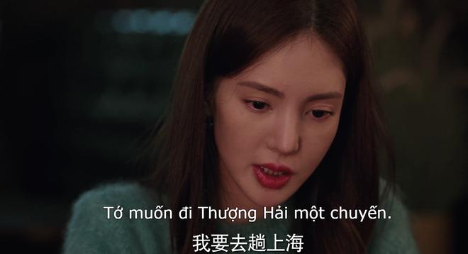 Nhiệt Ba tỏ tình lần 2 lại bị Dương Dương phũ thẳng mặt, nữ phụ lập tức nhảy vô đốt nhà ở Em Là Niềm Kiêu Hãnh Của Anh - Ảnh 8.
