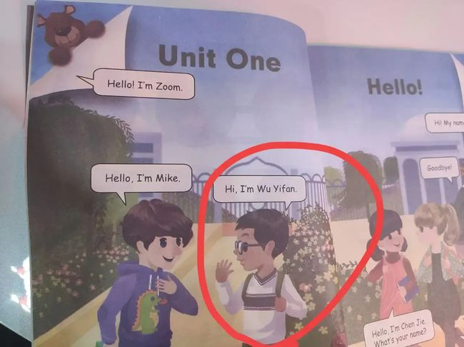 Phát hiện nhân vật minh họa đeo kính râm có tên Ngô Diệc Phàm trong sách giáo khoa, dân mạng đòi thu hồi và đổi tên ngay lập tức - ảnh 2