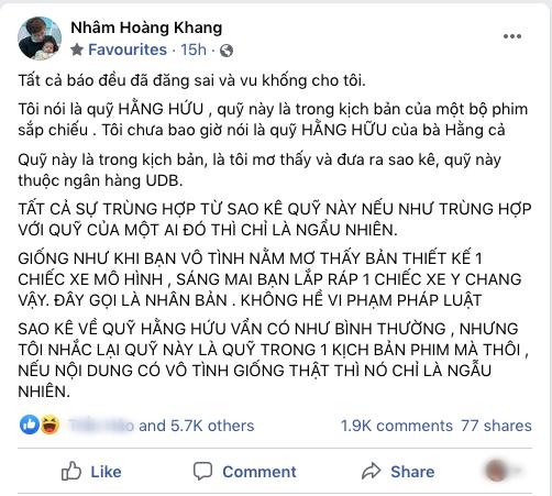 Lật tẩy hàng loạt chiêu trò mà cậu IT Nhâm Hoàng Khang sử dụng để lách luật trước giờ công khai sao kê - ảnh 3