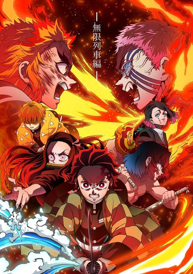 Anime đỉnh chóp nhất lịch sử gọi tên Thanh Gươm Diệt Quỷ: Hơn 11 nghìn tỷ doanh thu, xô đổ 7749 kỷ lục trong mùa dịch - Ảnh 2.