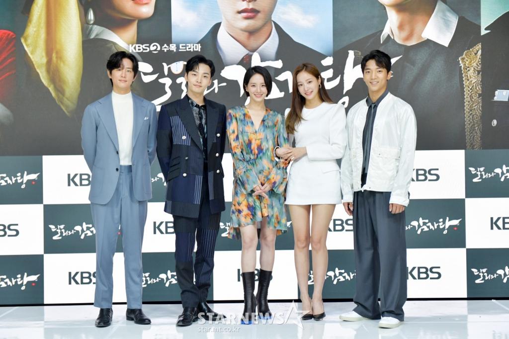 Yeonwoo (MOMOLAND) lộ diện lần đầu sau tin hẹn hò Lee Min Ho, chân dài nuột nà chặt đẹp cả mỹ nhân Điên Thì Có Sao - Ảnh 13.