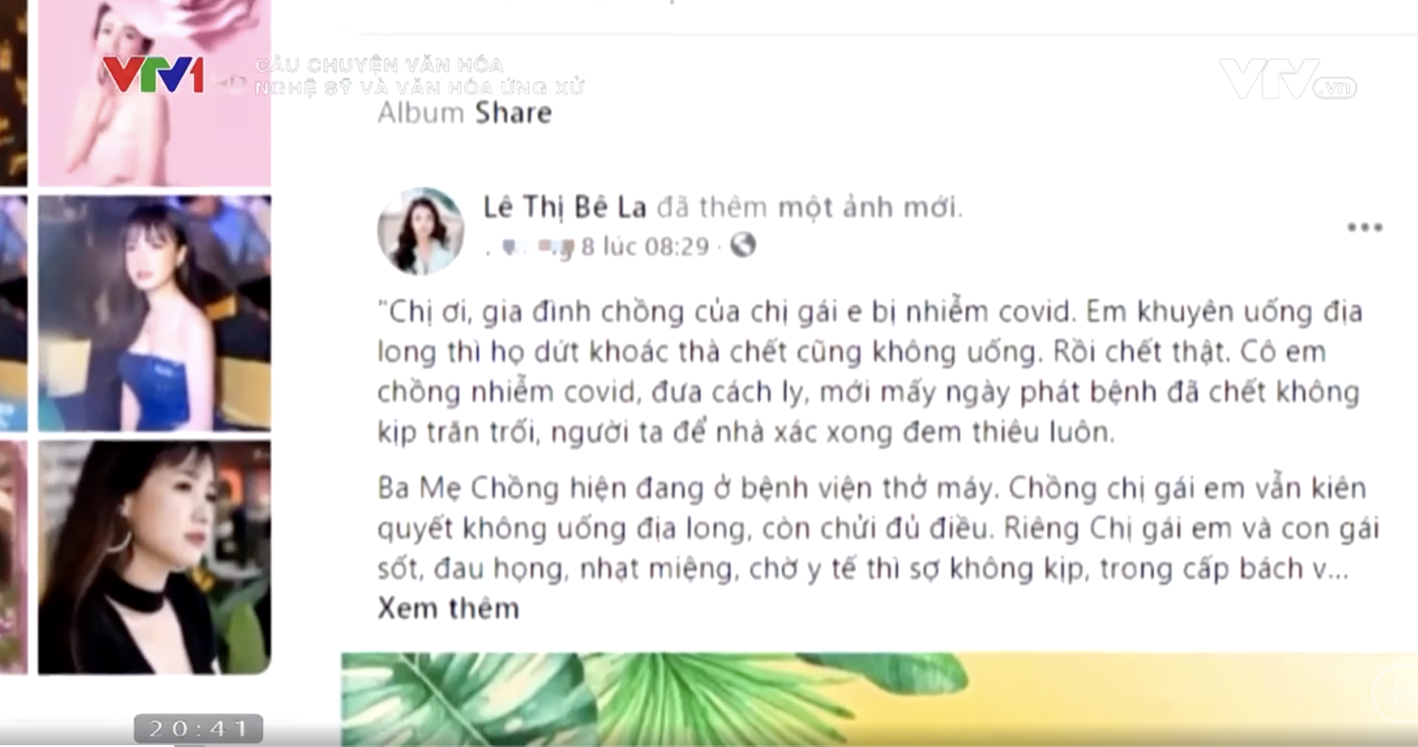 NS Hoài Linh, Thuỷ Tiên và loạt sao Vbiz bị VTV gọi tên trong phóng sự Nghệ sỹ và văn hóa ứng xử, để ngỏ chuyện cấm sóng - Ảnh 2.