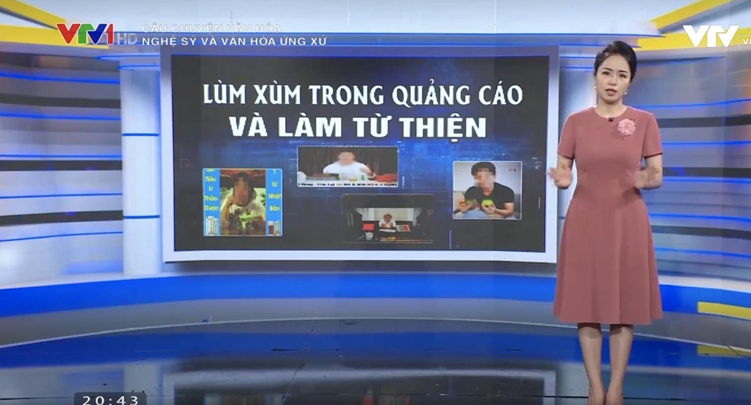 NS Hoài Linh, Thuỷ Tiên và loạt sao Vbiz bị VTV gọi tên trong phóng sự Nghệ sỹ và văn hóa ứng xử, để ngỏ chuyện cấm sóng - Ảnh 8.
