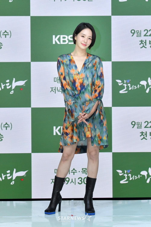 Yeonwoo (MOMOLAND) lộ diện lần đầu sau tin hẹn hò Lee Min Ho, chân dài nuột nà chặt đẹp cả mỹ nhân Điên Thì Có Sao - Ảnh 5.