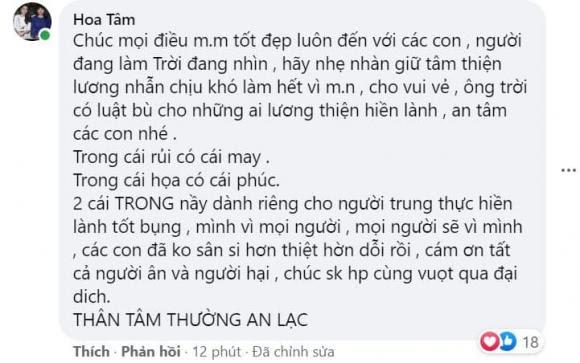 Mẹ ruột Thuỷ Tiên có động thái gây chú ý khi con gái livestream sao kê 177 tỷ đồng tại Vietcombank - Ảnh 2.