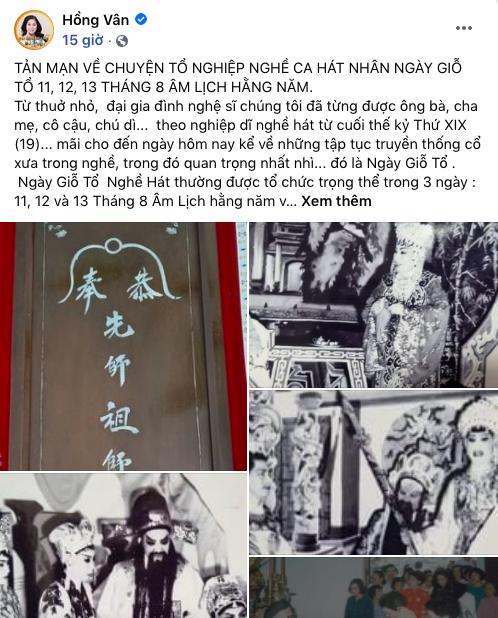 NS Hồng Vân bị netizen bão công kích đúng ngày Giỗ tổ sân khấu, lùm xùm quảng cáo bất ngờ bị khui lại - ảnh 1