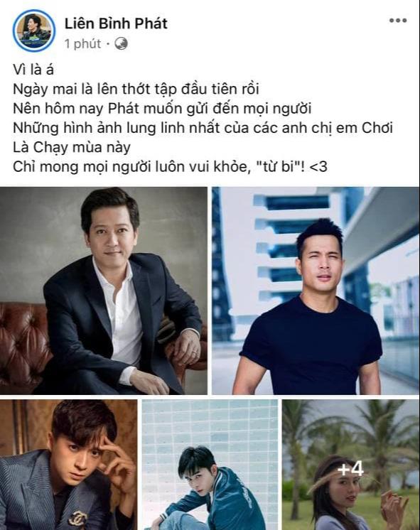 Lần đầu tiên Jack được một thành viên Running Man Việt đăng hình lên Facebook sau scandal! - ảnh 1